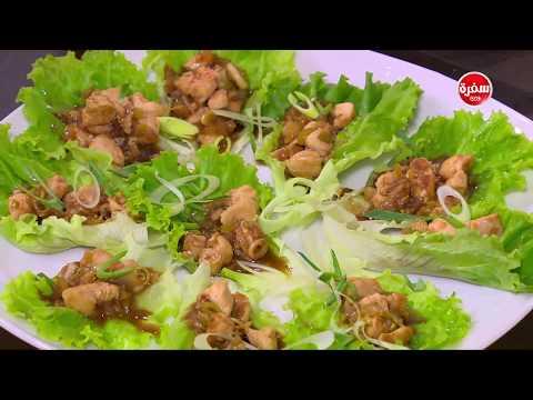 مصر اليوم - شاهد طريقة إعداد ومقادير أكواب الدجاج بالخس