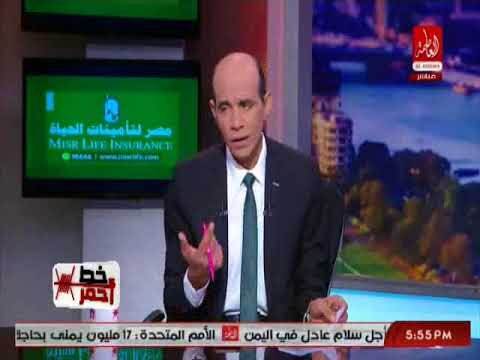 مصر اليوم - الأرصاد المصرية تعلن سقوط أمطار على حلايب وشلاتين