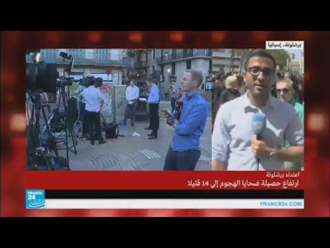 مصر اليوم - شاهد ضحايا اعتداء برشلونة ينتمون لأكثر من 30 جنسية بينهم عرب