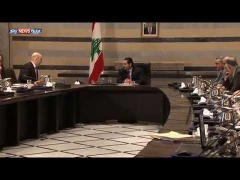 مصر اليوم - شاهد رفع أجور البرلمانيين اللبنانيين