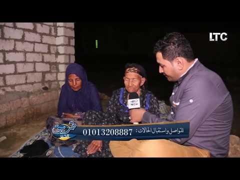 مصر اليوم - شاهد عجوز عمرها 100 عام تطلب الزواج من المذيع