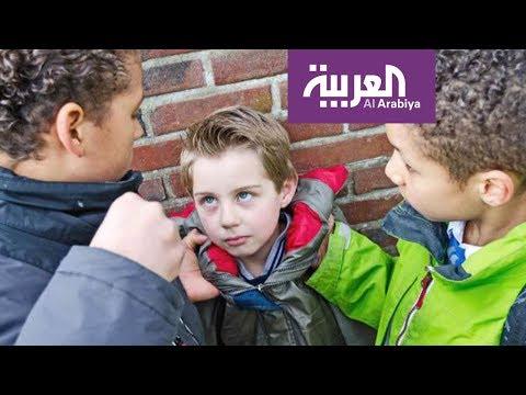 مصر اليوم - شاهد ظاهرة التنمّر وكيفية التعامل مع الضحية بحذر