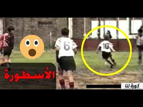 مصر اليوم - شاهد ليونيل ميسي في 12 عشر من عمره يسجل هدفين على طريقة الكبار