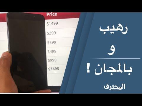 مصر اليوم - برنامج استرجاع جميع البيانات المحذوفة من أي هاتف