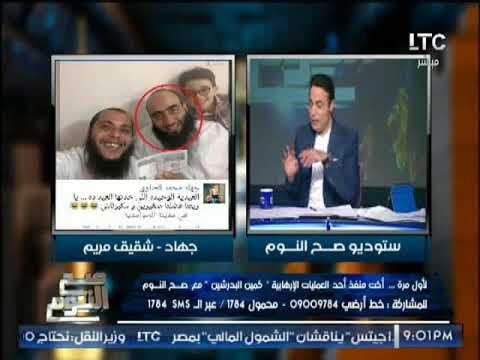 مصر اليوم - شاهد شقيقة منفذ هجوم البدرشين تؤكّد أنّ أخيها طالبها بممارسة جهاد النكاح
