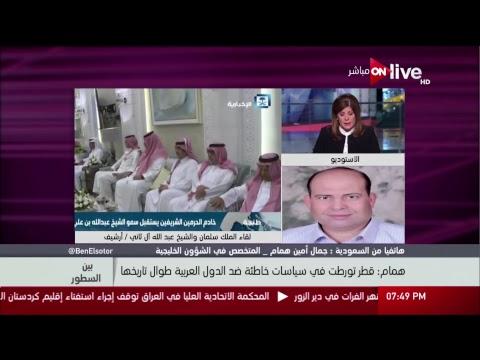 مصر اليوم - شاهد رابط البث المباشر لقناة أون لايف