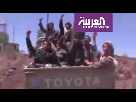 مصر اليوم - شاهد الحوثيون يحتفلون باحتلال صنعاء