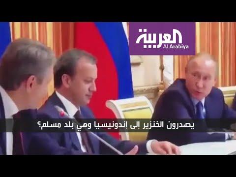 مصر اليوم - شاهد فلاديمير بوتين يدخل في نوبة ضحك هيستيري