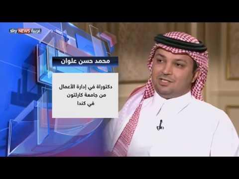 شاهد  الرواية وجدل التغير والمحافظة في المجتمع مع محمد حسن علوان