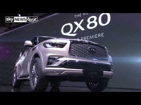 شاهد إنفنتي تكشف عن سيارتها الجديدة qx80