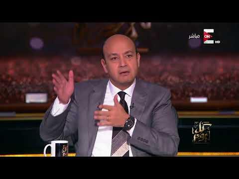 شاهد عمرو أديب يهاجم مكرم محمد أحمد ويؤكد استمراره بذلك