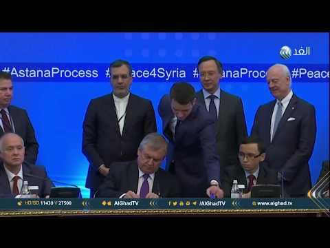 اجتماع ثلاثي لوزراء خارجية تركيا وروسيا وإيران في أنطاليا