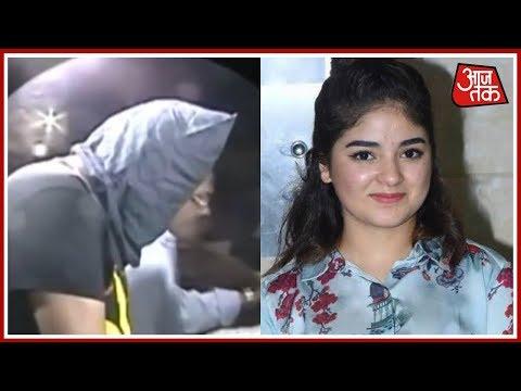 شاهد الممثلة الهندية زايرا وسيم تتعرّض للتحرش على متن طائرة