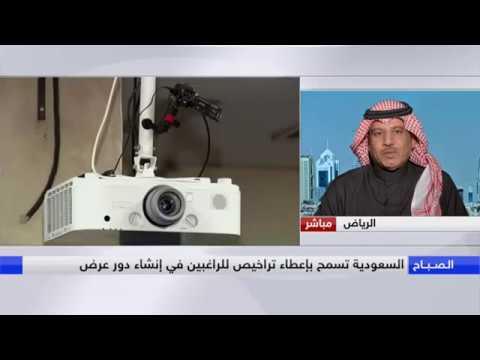 شاهد اليامي يؤكد أن لدى السعودية مواهب لافتة في صناعة الأفلام