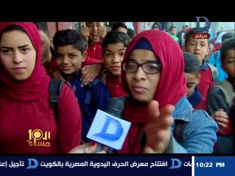 شاهد تحرش بالجملة أمام مدرسة ثانوي تجاري في الهرم
