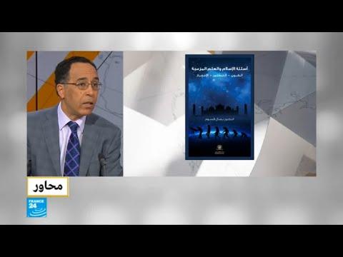 شاهد القرآن والإعجاز العلمي