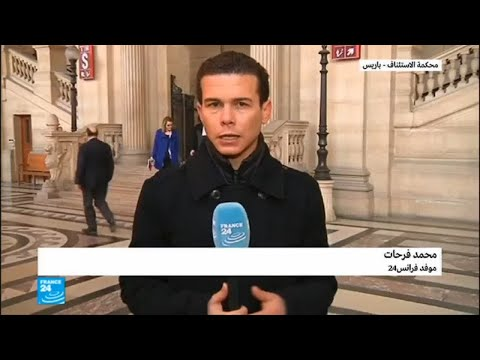 شاهد القضاء الفرنسي يقرر مصير طارق رمضان