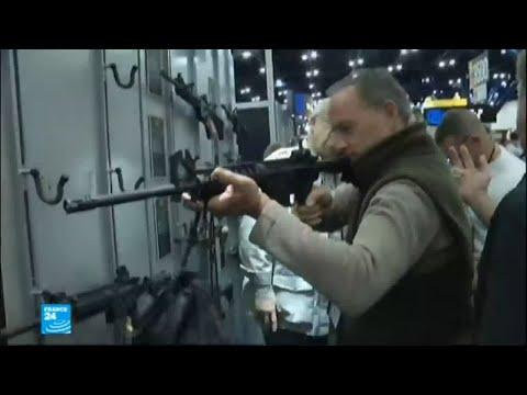 شاهد سر العلاقة بين الجمعية الوطنية للأسلحة وترامب