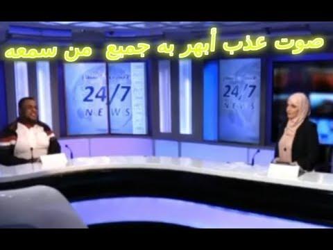 شاهد جزائري فاقد للبصر أعطاه الله صوتًا أبهر به مذيعة قناة النهار