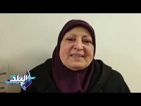 شاهد رسالة شقيقة الرئيس السابق عدلي منصور من نيويورك عن الانتخابات الرئاسية
