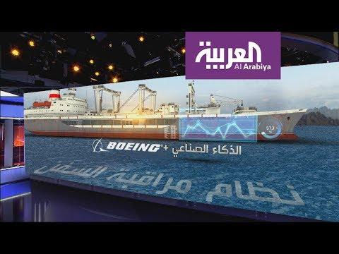 شاهدالسعودية تطلق أول نظام لمراقبة دخول وخروج السفن للموانئ العالمية