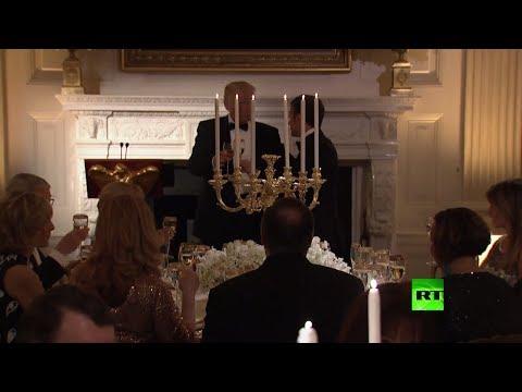 ترامب يقيم حفلة عشاء لضيفه ماكرون في البيت الأبيض