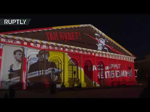 معرض مانيج يتحول إلى لوحة فنية ضوئية