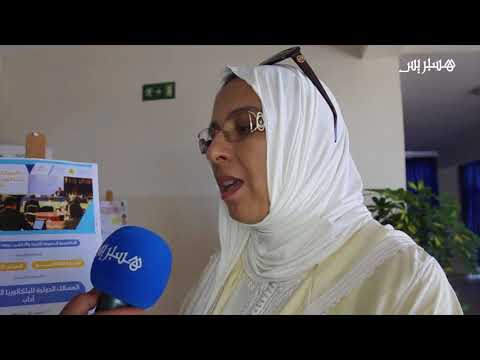 شاهدانفتاح المؤسسات التعليمية الخاصة في أغادير على البكالوريا للشعب الأدبية