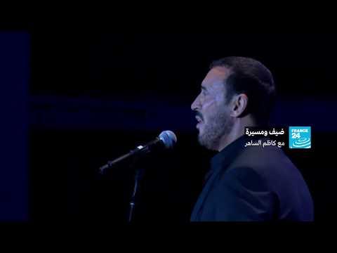 قيصر الموسيقي العربية يُحيي حفلتين في مهرجان بيت الدين في بيروت