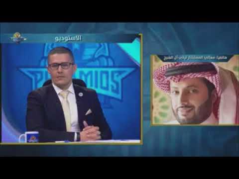 شاهد  تركي آل الشيخ يهاجم فضل ومتعب وطه إسماعيل