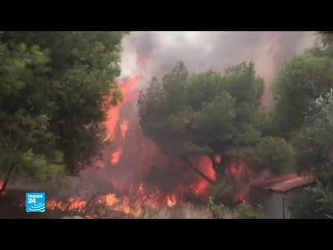شاهد صور من حرائق اليونان