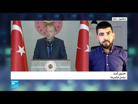 شاهدالبنك المركزي التركي يتخذ إجراءات لإنقاذ الليرة