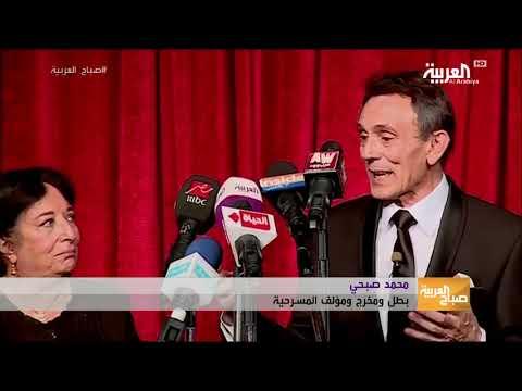 شاهد المتعة البصرية والكوميديا الراقية في خيبتنا لمحمد صبحي