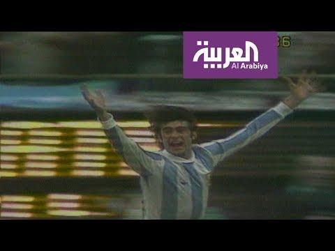 الأرجنتين تتعافى مِن حمى كأس العالم في السعودية