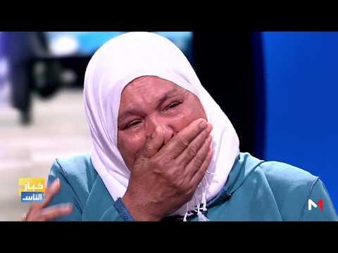 شاهد نهاية مأساوية لزواج المغربيات بأجانب