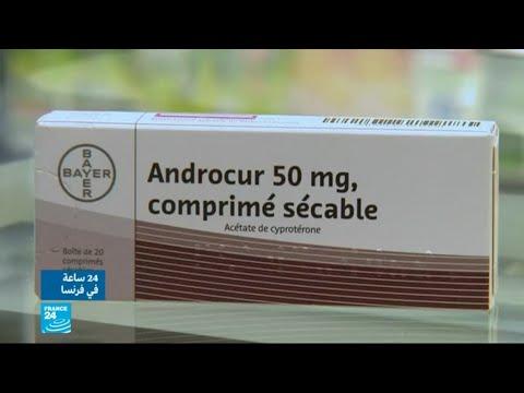 جدل في فرنسا بسبب أدوية قد تؤدي لإصابة بالسرطان