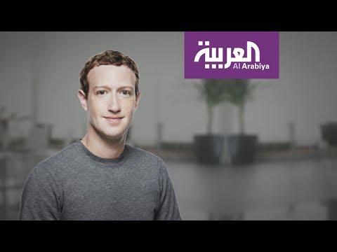 شاهد فيس بوك تنتهك خصوصية المشتركين باختراق مايكروفونات الهواتف