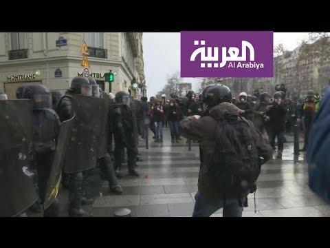شاهدصدامات في جادة مارسو المؤدية إلى الشانزليزيه
