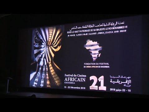 شاهدانطلاق الدورة الـ21 لمهرجان السينما الأفريقية في خريبكة