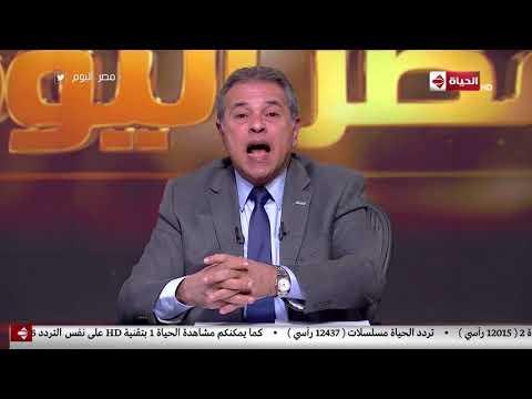 شاهدعُكاشة يحتفل بفوز المنتخب القطري بكأس آسيا وهكذا وصف العرب