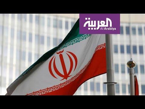 شاهد العقوبات تعيد اقتصاد إيران إلى أجواء حرب العراق