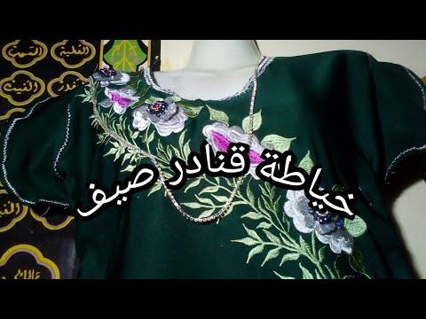 طريقة تطريز الفساتين المغربية بموديلات صيف 2019