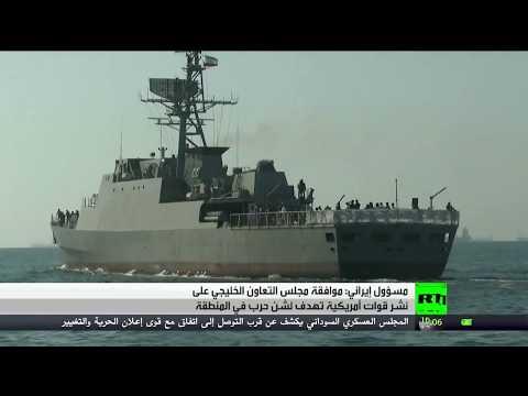 إيران تنتقد موقف المسؤولين الأميركيين وترفض وساطة الدول للتفاوض
