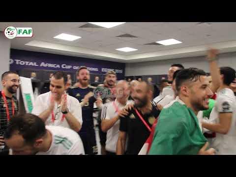 شاهد احتفال لاعبي المنتخب الجزائري بالتأهل لنهائي كأس الأمم الأفريقية 2019