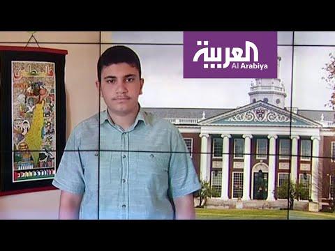 شاهد قصة الطالب الفلسطيني وفيسبوك مع المنع من دخول أميركا