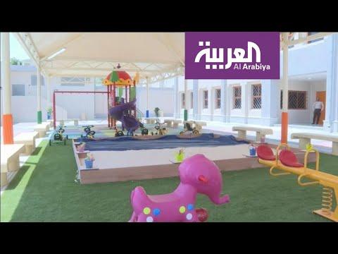 شاهد أهم مميزات مدارس الطفولة المبكرة الجديدة في السعودية