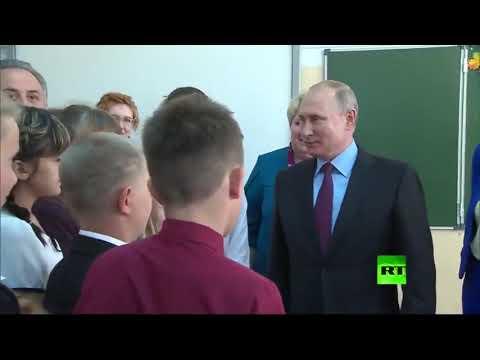 شاهد الرئيس الروسي يهنئ طلاب مدرسة تولون بـيوم المعرفة
