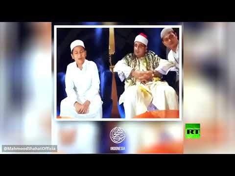 شاهد طفل معجزة يتلو القرآن في إندونيسيا