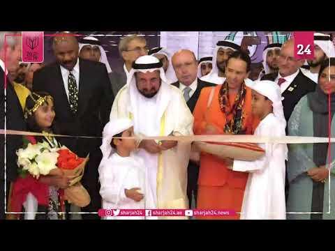شاهد سلطان القاسمي يفتتح فعاليات معرض الشارقة الدولي للكتاب