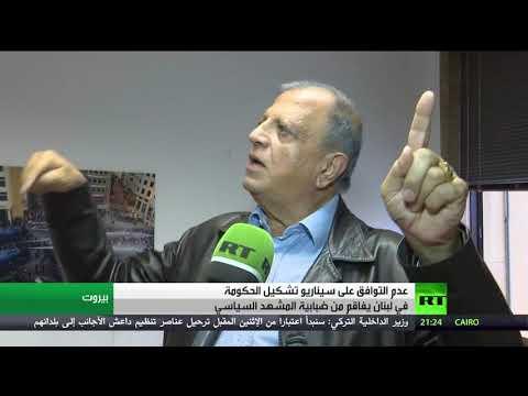 شاهد المركزي اللبناني يمنع تحويل المبالغ الكبيرة إلى خارج البلاد